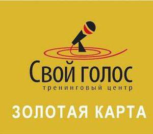 SXV9rogLwtk-e1512502261851