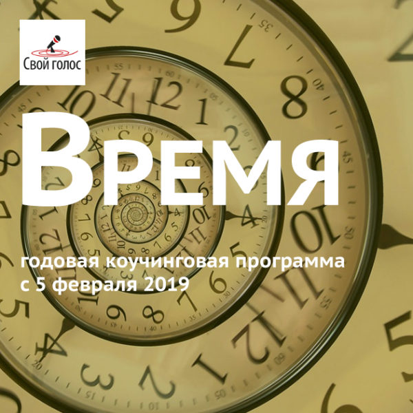time-2019-share-product